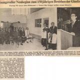 Am 31. Juli 1976 feiert die  Glasfabrik Ludwigsthal  150-jähriges Bestehen. Geistlicher Rat Johann Gröger erteilt den kirchlichen Segen.